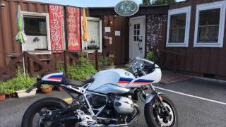 8月19日はバイクの日!兵庫県篠山市にあるバイカーズカフェ『我風(がふう)』へプチツーリング