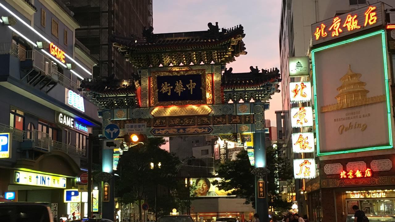 一度は行って観たい横浜中華街