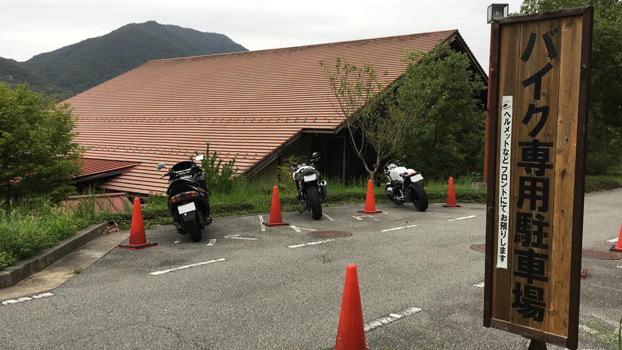 バイク専用駐車場も完備