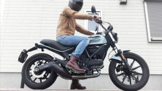 【インプレ】ドゥカティ・スクランブラーsixty2(400cc)が女子ライダーに人気な理由とは?足つき性や、乗りやすさを解説