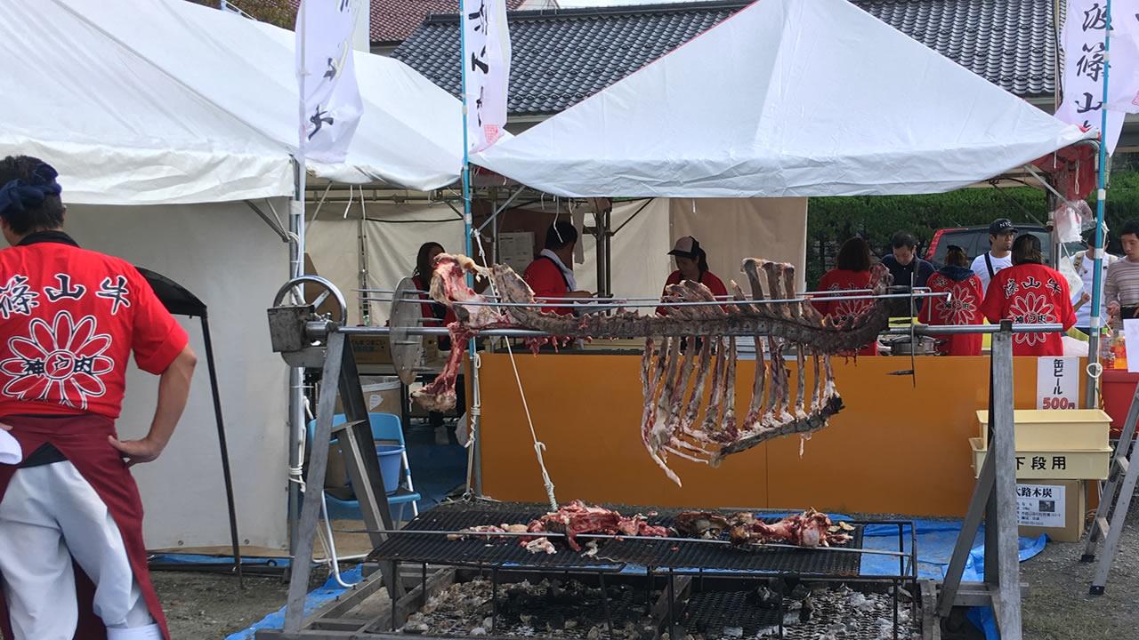 篠山牛の丸焼き