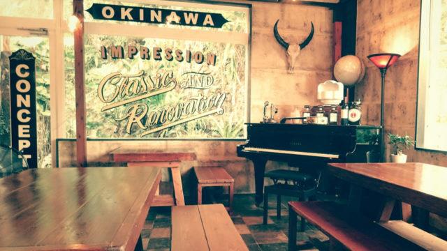 関西のバイカーズカフェ巡り*実際ツーリングに行ってよかった、おすすめのお店10選