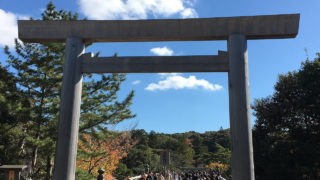 【7年連続】伊勢神宮へ1泊2日で行ってきた*便利な駐車場や宿泊ホテルやグルメなどおすすめの観光コースとは