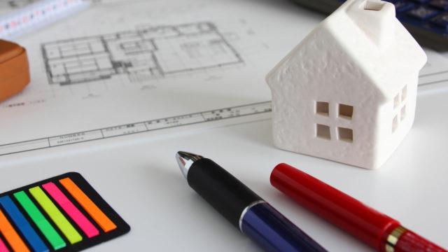 【3回目】R+houseのアトリエ建築家との最終打ち合わせをしてきた!最高の間取りが完成