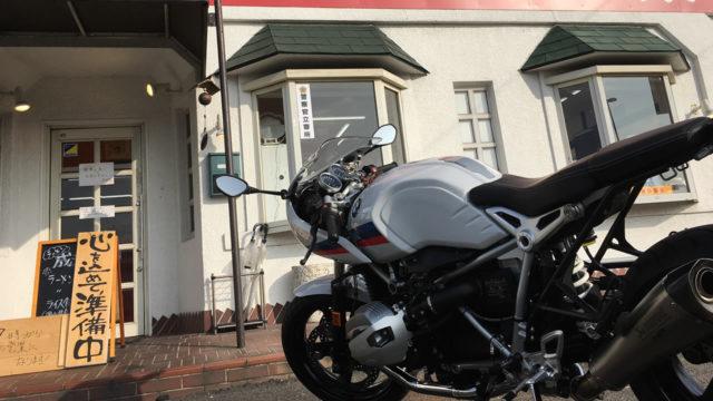 一度は行って欲しい!バイクで行ける、岡山・倉敷でおすすめの美味しいラーメン店4選!