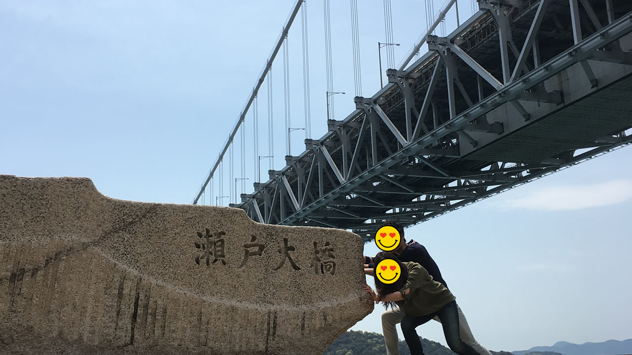 瀬戸大橋へツーリング