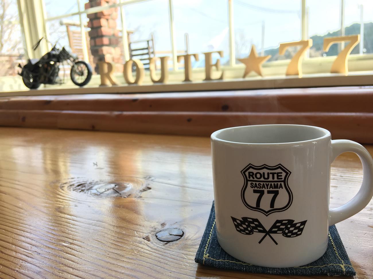 ルート77のホットコーヒー