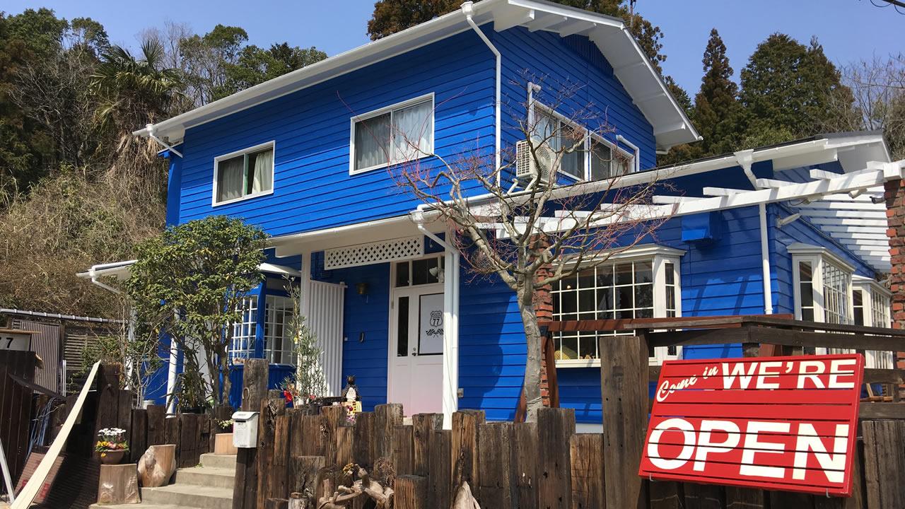 丹波篠山にバイカーズカフェ 「ルート77」がオープン!青い外観とぶっかけとろろ丼が魅力のROUTE77に行ってきた