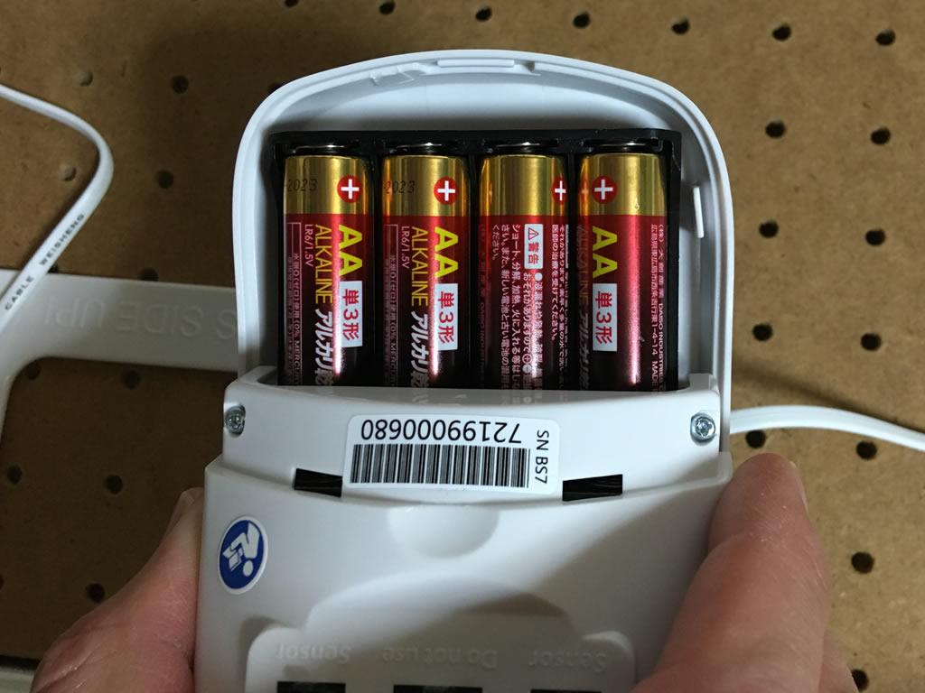 本体に電池を入れましょう