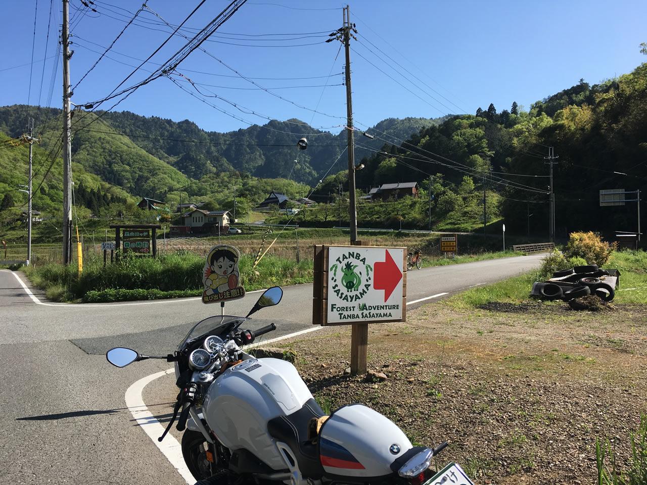 フォレストタンバは、県道301号線へ