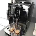 デロンギのマグニフィカS(ECAM23120)の口コミ!全自動のコーヒー・エスプレッソマシンを比較して選んだ理由とは