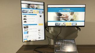 MacBookPro13インチのおすすめデュアルディスプレイモニター(2画面)はこれだ!DELL(P2419HC)で作業効率UP・腰痛を軽減させる方法