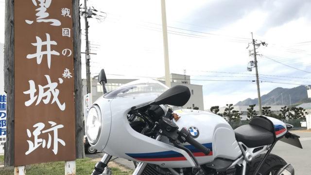 NHK大河ドラマ『麒麟がくる』の明智光秀ゆかりの地・黒井城に登山してみた!兵庫県丹波市の観光スポットをバイクでツーリング