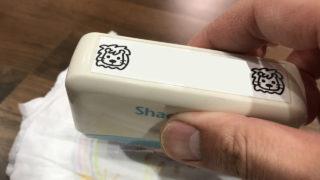 シャチハタのオムツスタンプ「おむつポン」の口コミ!保育園準備品で人気のアイテムをレビューしてみた