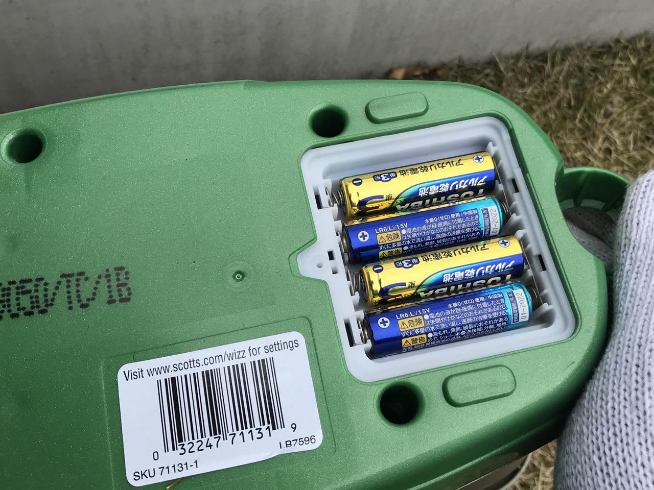 電池を交換