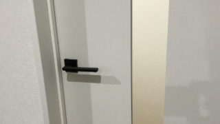 子供のいたずら防止のチャイルドドアロックは不要?お金を使わずにドアの開閉を防ぐ方法とは