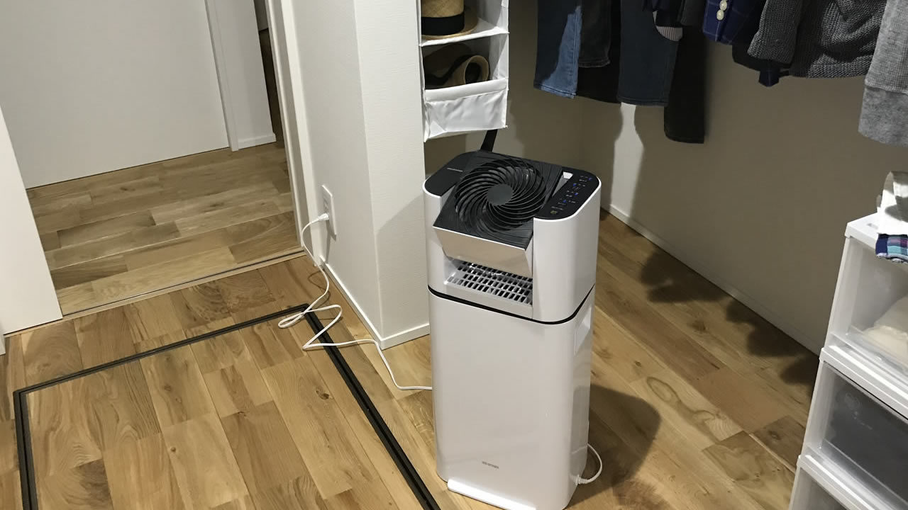 梅雨の部屋干しに大活躍!!アイリスオーヤマの除湿機・サーキュレーター衣類乾燥機IJD-150についてマイホームブロガーが徹底レビュー