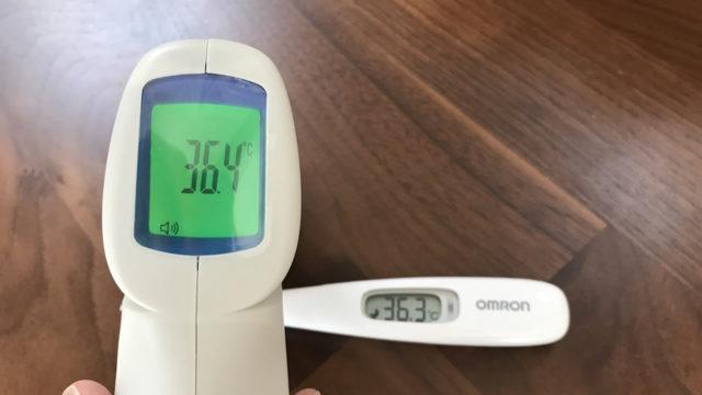 非接触型体温計があれば赤ちゃんの検温・体温測定で困らない!アイメディータを実際に使ったオススメポイントや温度誤差をレビュー