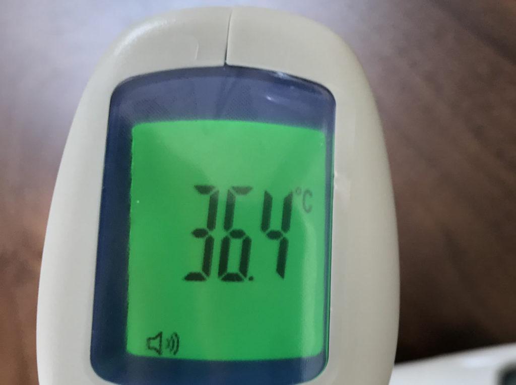 非接触型体温計「アイメディータ」