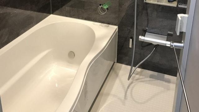 黒いお風呂・バスルームのリフォームを検討中の方必見!水垢が目立って後悔・失敗例を画像付きで紹介