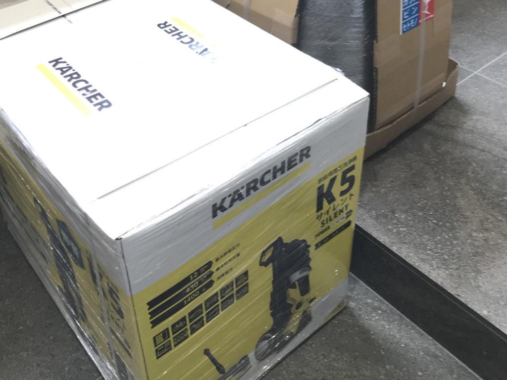 高圧洗浄機ケルヒャーK5が届いた