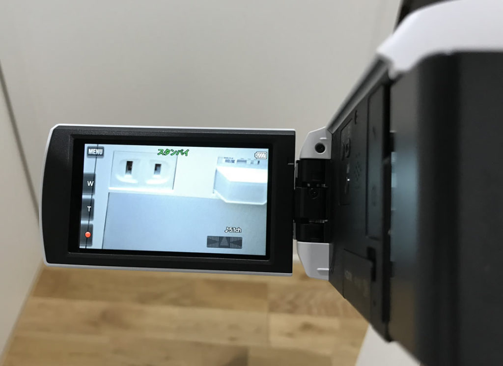 HDR-CX680(W)で撮影してみよう