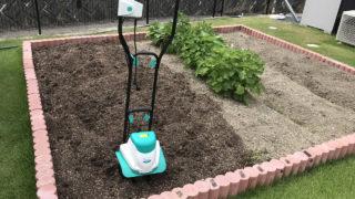 家庭菜園におすすめのミニ耕運機(電動耕うん機)なら菜援くん800WGCV-110!パワーや騒音など使用感をレビュー