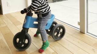 室内用キックバイク「スマートライドスポーツ」を口コミ&レビュー!1歳児がストライダーを乗る前に買ってよかったおすすめポイントとは