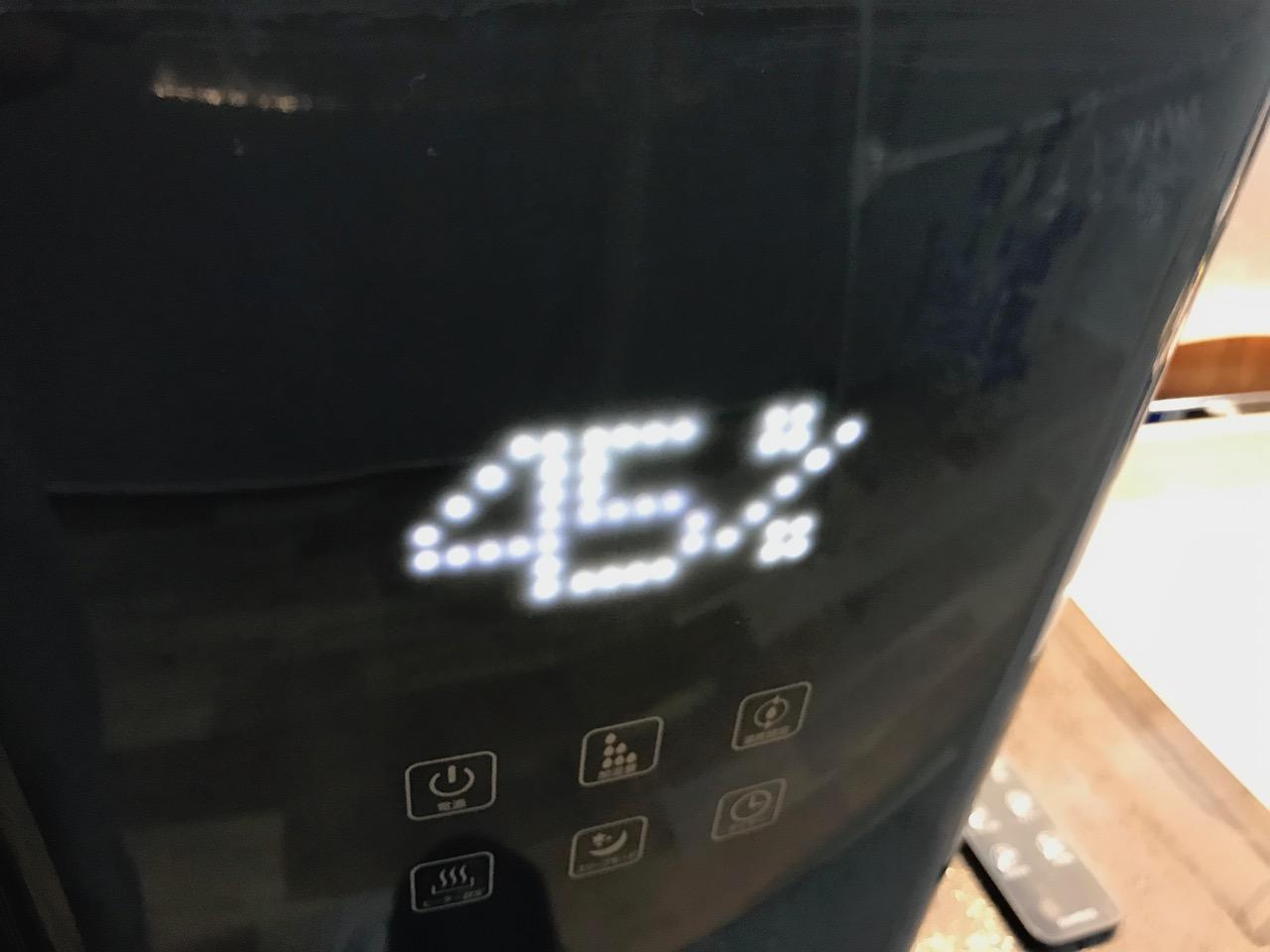 自動湿度調整は45%に設定