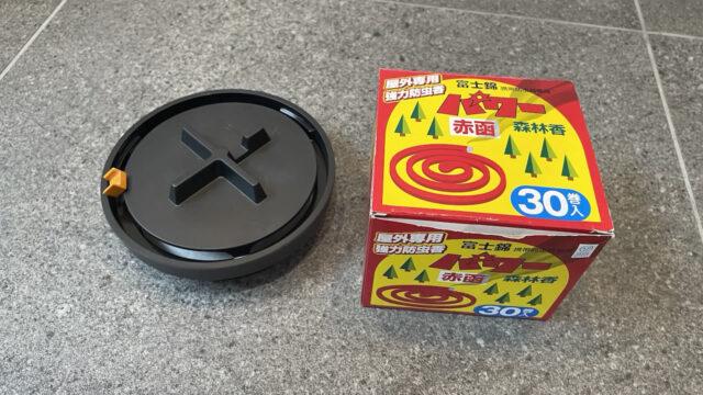 おしゃれな蚊取り線香ホルダーならイデアコの「Manhole(マンホール)」がおすすめ!子供にも安全な蚊取り線香入れ3選